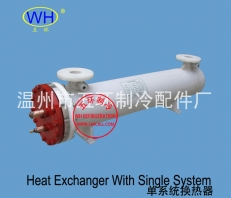 纯钛蒸发器壳管式蒸发器(单系统)